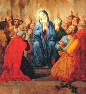 http://1.bp.blogspot.com/-s9t_3Bz1_pg/T70atIBUjkI/AAAAAAAAIYU/yS_IXzaaeLI/s1600/queen+of+apostles+Cenacle+Pentecost+light.jpg